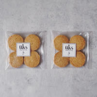 スペルト小麦全粒粉(古代小麦)のクッキー  4個×2袋