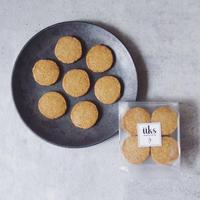 スペルト小麦のクッキー  8個入り