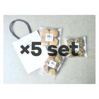 《5セット》üks【ホワイトデー焼菓子ギフトバッグ】ペーパーバッグ M フィナンシェ1種、クッキー2種