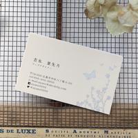 幸せ名刺箔_美と喜びのモチーフ蝶 Butterfly ハーフエアコルク 高級箔押名刺【50枚/1set】制作・印刷代込 新しいことをる方、蝶のモチーフでチャンスを引き寄せてみませんか