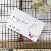 幸せ名刺箔_蝶のネックレス Butterfly-Chain ハーフエアコットン 高級箔押名刺【50枚/1set】制作・印刷代込 美しく生まれ変わりたいと願う女性には、まさにうってつけのモチーフ