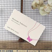 幸せ名刺箔_蝶のネックレス Butterfly-Chain ハーフエアコルク 高級箔押名刺【50枚/1set】制作・印刷代込 美しく生まれ変わりたいと願う女性には、まさにうってつけのモチーフ