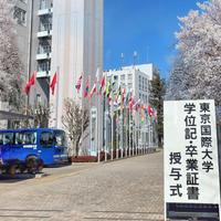 東京国際大学 卒業記念写真【背景A】