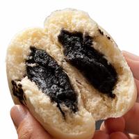 玄米パン ごまあん 10個【常温便】
