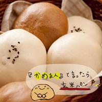 玄米パン 芋 10個【冷凍便】