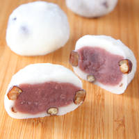 豆大福 8個【冷凍便】