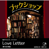 2nd SINGLE『Love Letter』