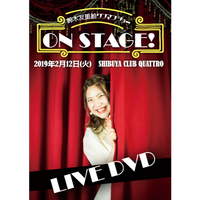 LIVE DVD『ON STAGE!』