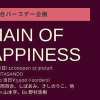 5/24(日)GRAPES KITASANDOライブチケット前売券