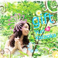 """2nd mini album """"gift"""""""