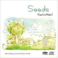 『Seeds』1st.  Mini Album