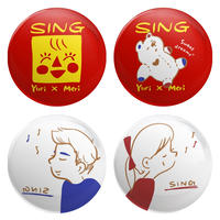 『SING』 缶バッジ  size 32mm