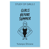 GIRLS BEFORE SUMMER / STUDY OF GIRLS 2
