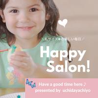 女性限定Happy  Salon!オンラインサロン6ヶ月