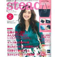 【雑誌掲載情報】steady 5月号