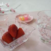 【ガラス用】Sakura