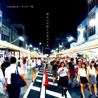 過去の余韻と未来の予感2017(CD)/Indus&Rocks+きじは=亀