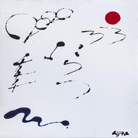 33(CD)/きじは