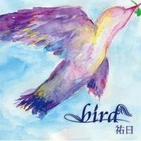 【花鳥風月シリーズ】vol.2~bird~(ポストカード風歌詞カード付)