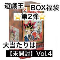 第2弾 遊戯王 絶版BOX福袋