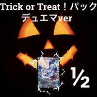 ハロウィン限定!trick or treatパック デュエマver