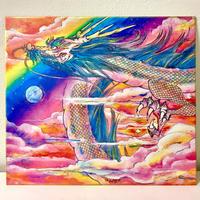 色紙[虹の龍神]