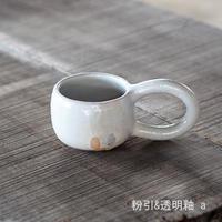 壷田 亜矢 びよーんカップ