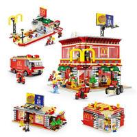 レゴ互換 マクドナルド マック 1729ピース 4in1 ビルディングブロック LEGO互換品