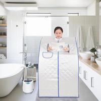 ポータブルスチームサウナ 家庭用スチームサウナ 蒸気発生器 サウナ風呂 美容