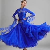社交ダンス ダンス衣装 モダン競技ロングワンピース 長袖 ネイビー グリーン サイズS M L XL XXL