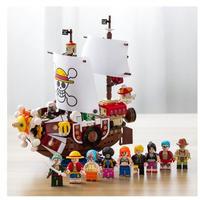 レゴ互換 サウザンドサニー号 ワンピース 船 レゴブロック LEGO互換品