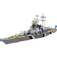 レゴ互換 ドイツ 戦艦 ビスマルク 船 ブロック ミリタリー LEGO互換品