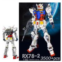 レゴ互換 機動戦士ガンダム  RX-78-2 Gundam 3500ピース 1: 60  LEGO互換品 ブロック おもちゃ 誕生日 クリスマス プレゼント