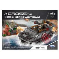 レゴ互換 ミリタリー軍用アサルトボート 船 LEGO互換品クリスマス プレゼント