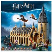 レゴ互換 ハリーポッター ホグワーツの大広間 926ピース LEGO互換品 おもちゃ 誕生日プレゼント