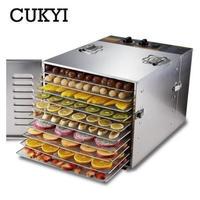 ステンレス鋼 食品乾燥機 果物・野菜・ハーブ・スナック・肉干しなど10層 業務用 食品乾燥機 110ボルト 220ボルト