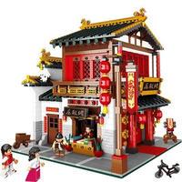 レゴ 互換 moc 中華街 チャイナ服 ミニフィグ アジアンシティー 「絹緞圧」 silk satin store 問屋 中国建築 ブロック 建物 おもちゃ LEGO互換品