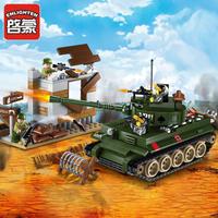 レゴ互換 Enlighten 7111 戦車のセット 新品未使用
