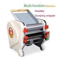 電気麺プレス ステンレス鋼製麺機 【送料無料】