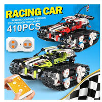 レゴ互換 テクニック RCトラックレーサーキャタピラー 2色から選択 LEGO互換