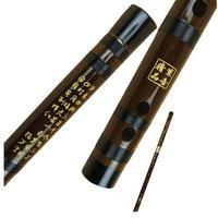 ディーズ 笛子 フルート 本体 セット 黒 ブラック 竹 バンブー ダイヤフラム 中国 特殊