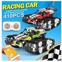 レゴ テクニック 互換品 RCトラックレーサーキャタピラー 2色から選択 LEGO互換