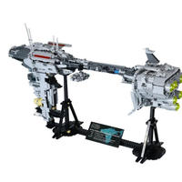 LEGO互換 EF76 ネビュロンB・エスコート・フリゲート 1736ピース LEGO風