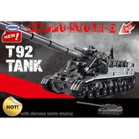レゴ互換 ミリタリー T92戦車 LEGO互換品 おもちゃ クリスマス プレゼント