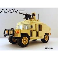 レゴ互換 ハンヴィー 高機動多用途装輪車両 装甲車 USA アメリカ ミリタリー ブロック模型 LEGO互換