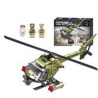 LEGO互換 ミリタリーコーピオ軍用ヘリコプター航空機 レゴ互換品 おもちゃ クリスマス プレゼント