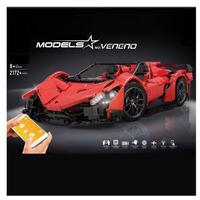 まるでラジコンレゴ レゴテクニック 互換 ランボルギーニ・ヴェネーノ モーター&ライトキットセット レッド LEGO互換