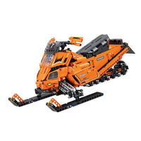 レゴ テクニック 互換品 スノーモービル LEGO互換