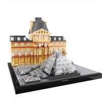 レゴ互換 ルーブル美術館 アーキテクチャー 21024 LEGO互換