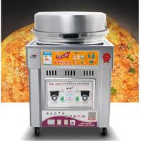 商業ガスパンケーキメーカー商業パンケーキ製造機ガスバンキングパンガスパンケーキストーブpancale炉100